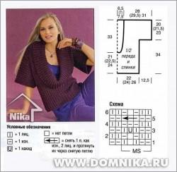 Пуловер с широким воротником схема