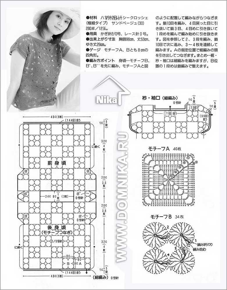 Описание схем вязания спицами из японских журналов 696