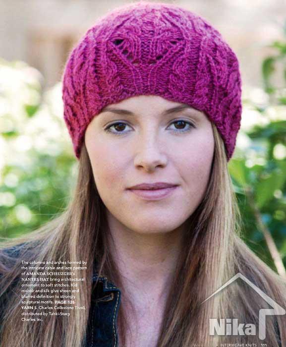розовый шарф из мохера связанный косами схема