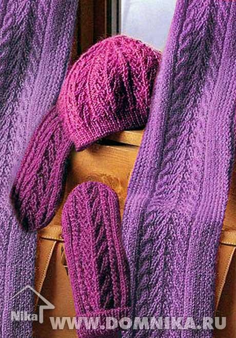 Великолепные модели для осени: шапка, шарф и варежки с вязанным на. спицах. из мериносовой шерсти рельефным узором.