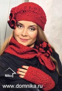 Шапочка шарф  митенки