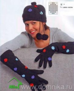 Шапочка и длинные перчатки