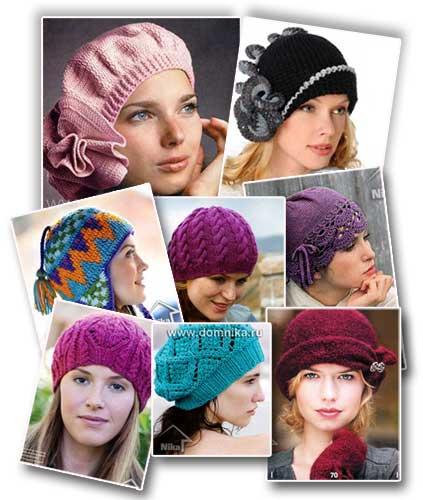 Вязаные шапки на сайте домника