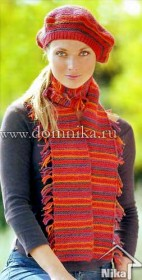 Полосатый шарф и берет