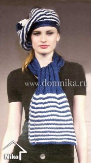 Берет с шарфом в полоску