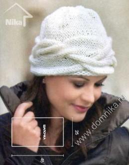 Белая шапка с поперечной косой