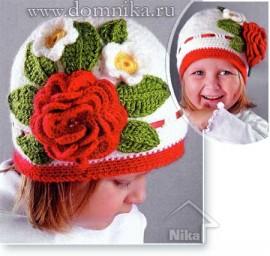 Детская шапка с цветком
