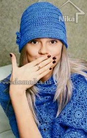 Синяя шапочка с цветком
