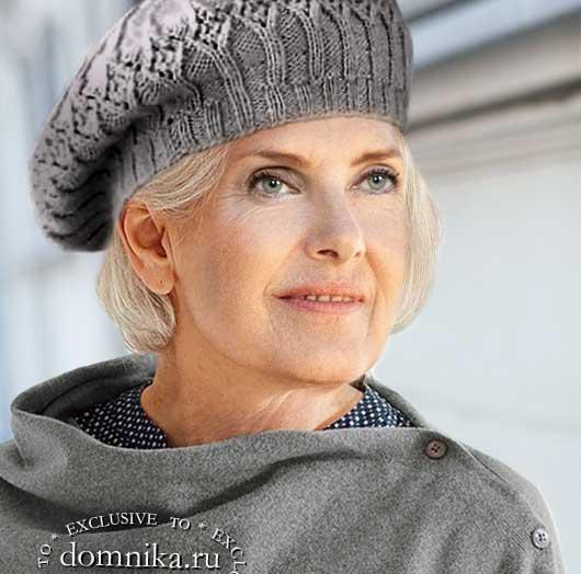 вязаный берет для пожилых женщин 60 лет