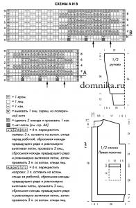 kardigan-dlja-polnyh-shema