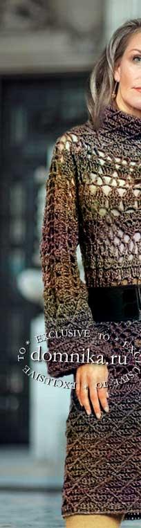 Стильное вязаное платье бохо