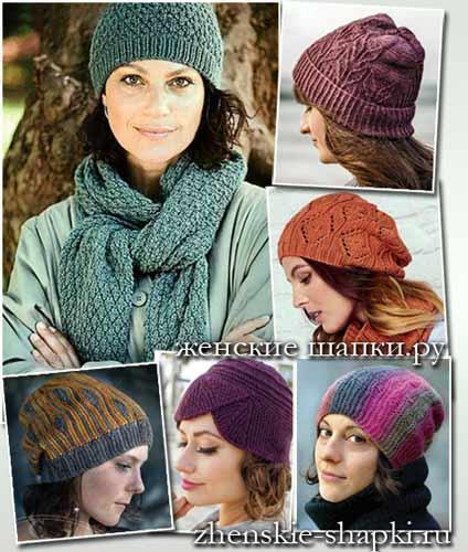 шапки для женщин пожилого возраста