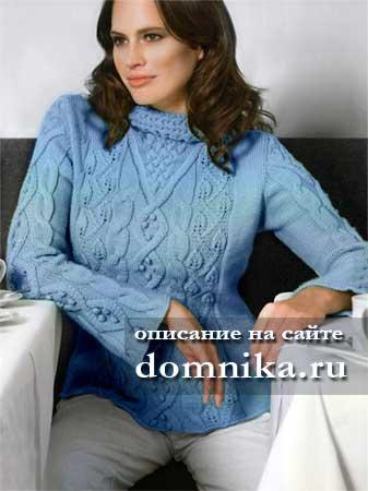 Голубой вязаный свитер с косами и листьями