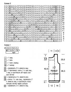 вязаный топик 52-54 размера схема вязания на спицах