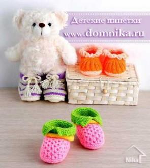 пинетки для новорожденных спицами