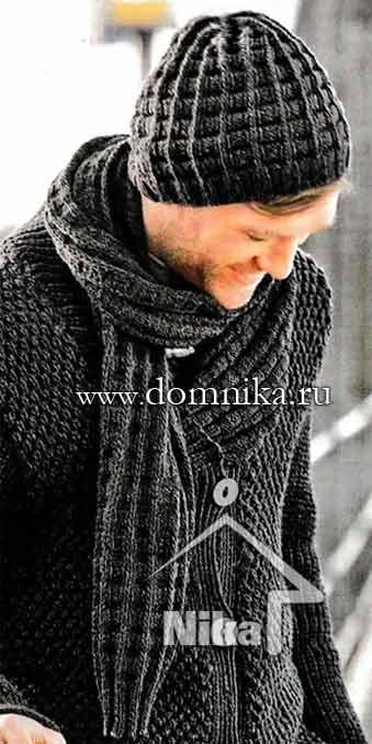 Мужская шапка спицами и шарф
