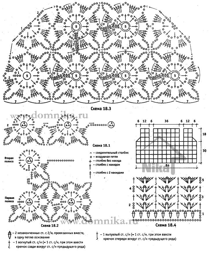 Схема безотрывного вязания королевского мотивов крючком 3