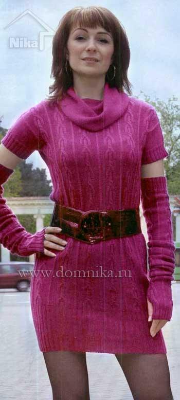 вязаное платье и нарукавники