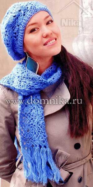 Берет и шарф из мотивов