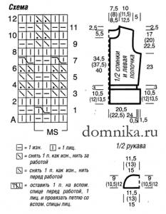 stilnyj-vjazanyj-zhilet-shema